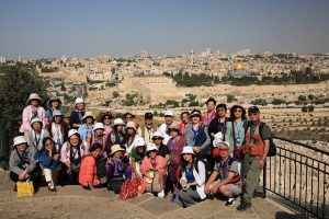 Chinese Tour Group in Jerusalem