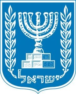 Israel National Emblem