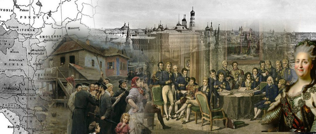 Phase 4 (Part 1): Life in the Russian Empire (1772—1881)