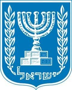 Israel National Emblem