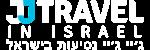 JJ Travel in Israel